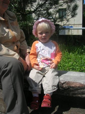 Bukovo June 2011
