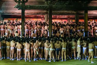 Naked Men Festival