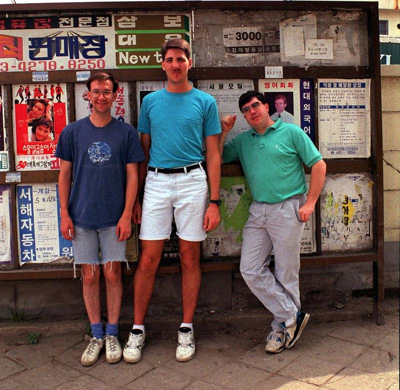 1992 06 02 - Downtown Kunsan 08.jpg