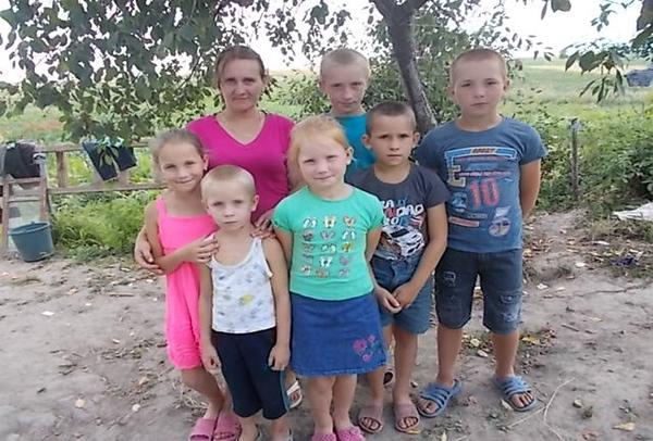 UkrainePhoto1.jpg