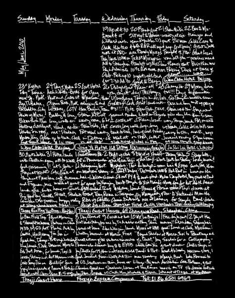 journal 014a.jpg