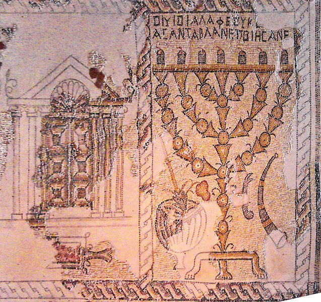 13-Synagogue floor. From the sixth panel, facade of a six-columned building (probably representing the Temple), an incense shovel below, and a three-legged menorah.