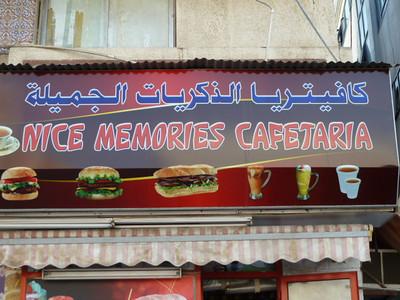 UAE: Signs (2013)