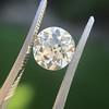 2.11ct Old European Cut Diamond, GIA K VS1 20