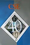 2007 CSE 40th Anniversary