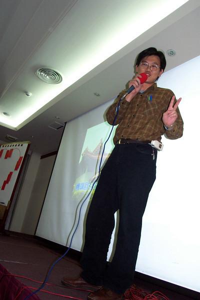 20020126-022.JPG