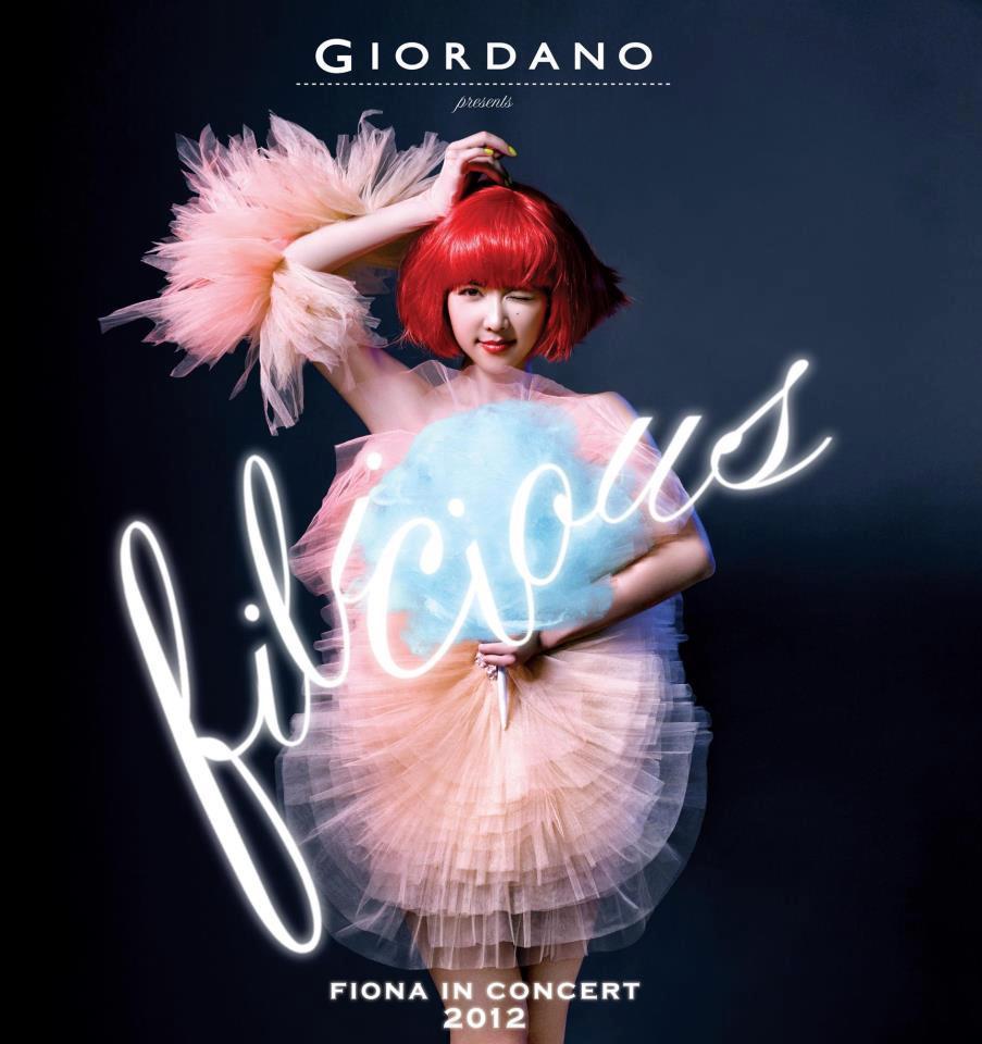薛凯琪 Filicious Fiona In Concert 2012