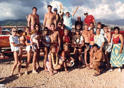 35th Annual  HCRA State Championship Regatta  8-1-1987