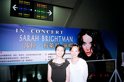2004.06.26 莎拉.布萊曼
