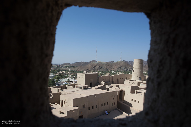 IMG_5572- Bahla fort- Oman.jpg