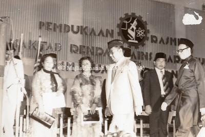 1979 - MRSM KULIM - PEMBUKAAN RASMI