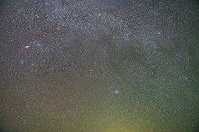 Maui Astro