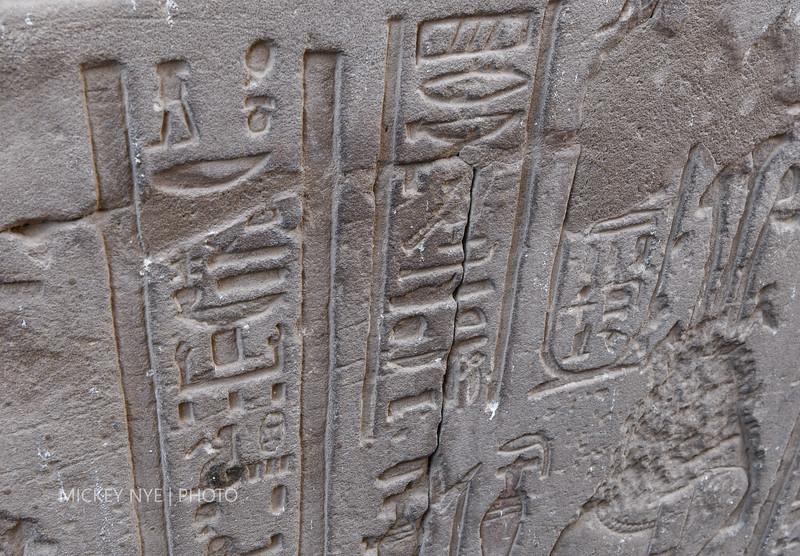 020820 Egypt Day7 Edfu-Cruze Nile-Kom Ombo-6039.jpg