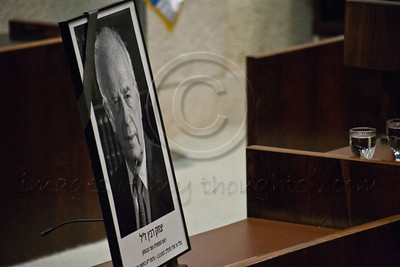 20121028 Special Knesset session honors assassinated PM Yitzhak Rabin