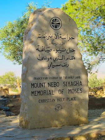 Jordan - Mt. Nebo, Dead Sea