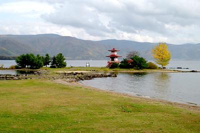 Toya meer