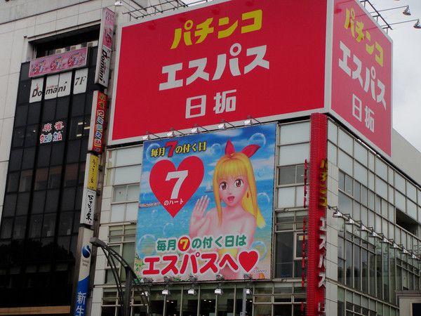 Ashle Patti BeverLi in Japan 2010 Asahusa #4