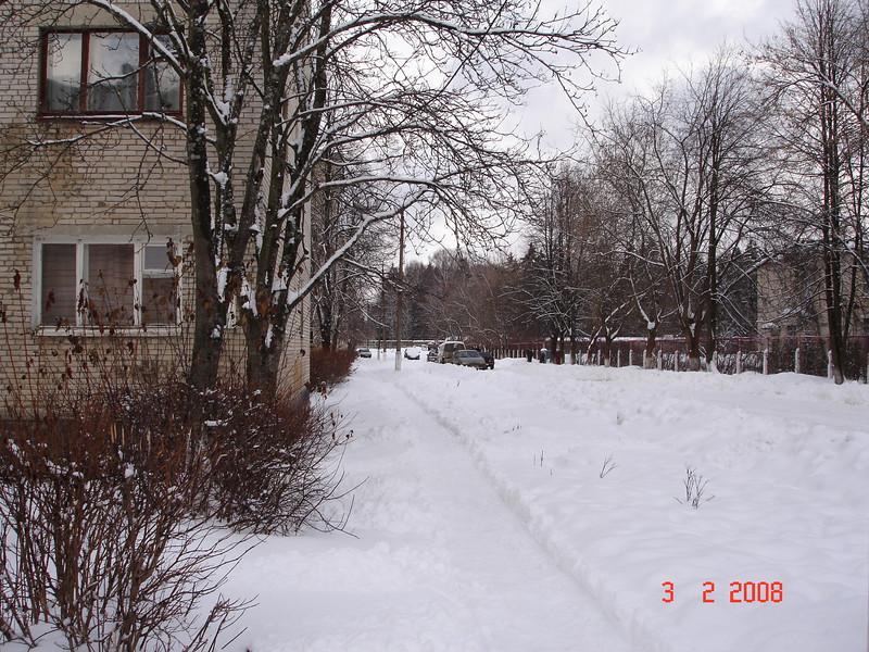 2008-02-02 Жуклино - Вечер встречи 20 60.JPG