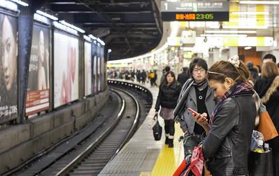 Tokyo subways and trains