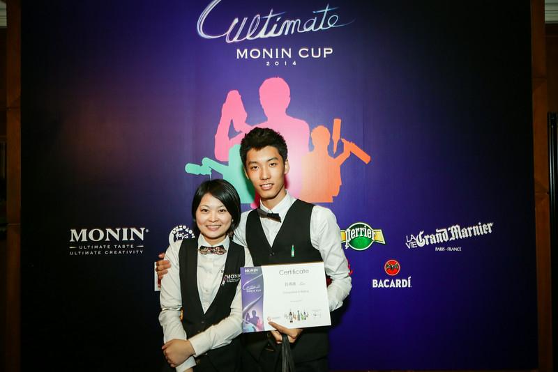 20140805_monin_cup_beijing_0882.jpg