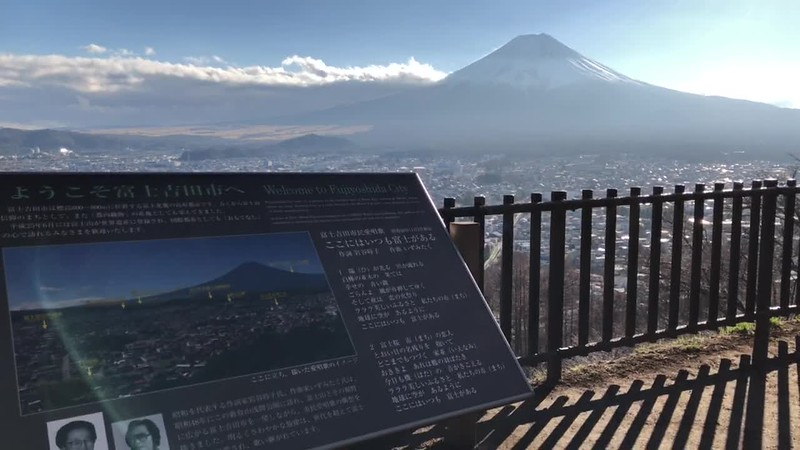 018_Mt. Fuji Praise Video.MP4