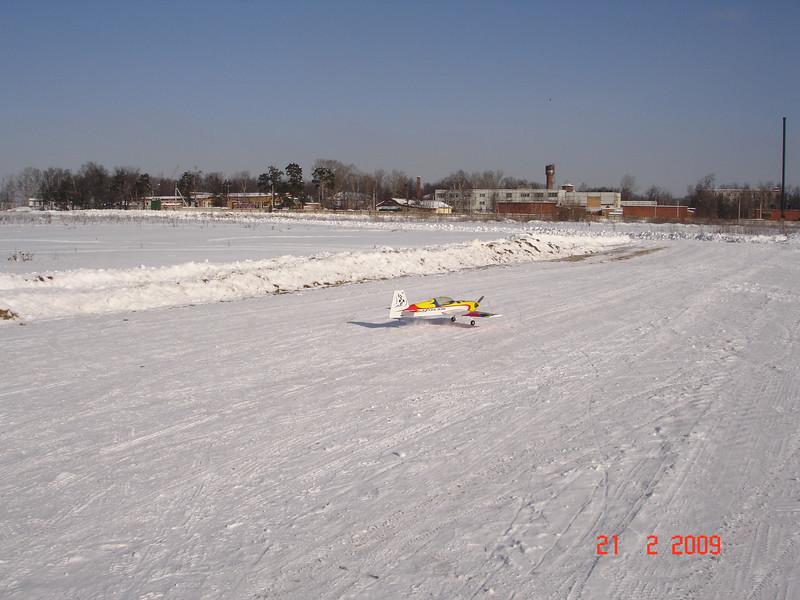 2009-02-23 ВПП Балашиха 06.JPG
