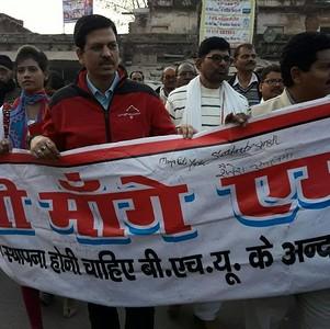 2019-AIIMS-Varanasi-Misc