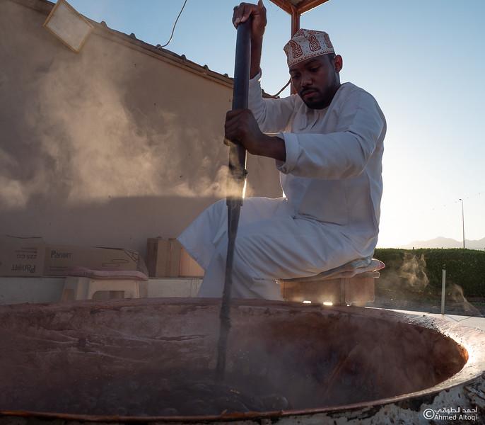 Thamrait 104 - Omani Halwa.jpg