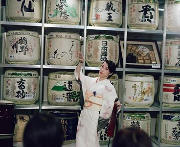 2013華山清酒展