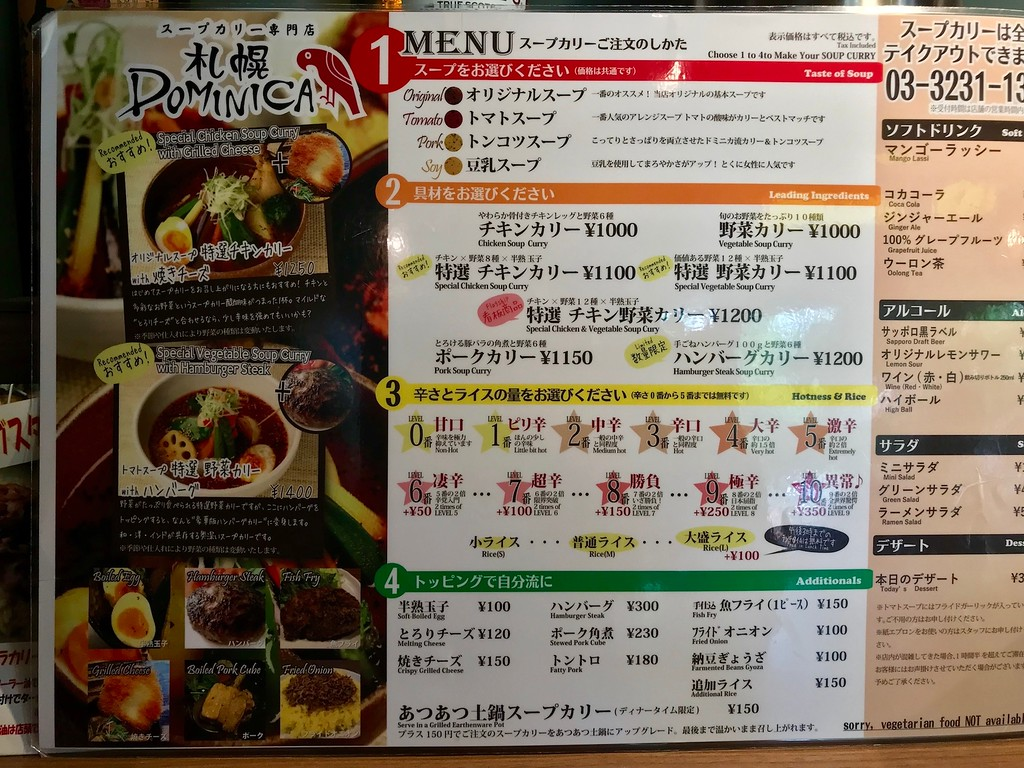 A bilingual menu.