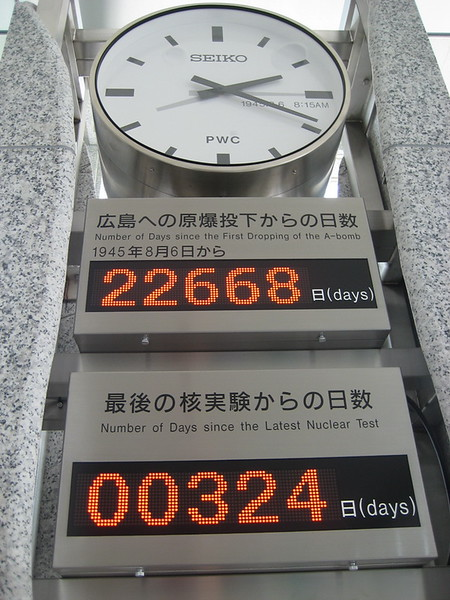 Days since the nuclear blast and the last nuclear test