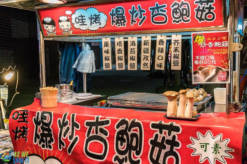 Shilin-Night-Market-09942.jpg