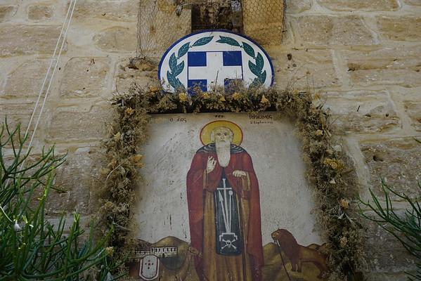 23 Монастырь святого Герасима, пятница, 15 мая, 12:10