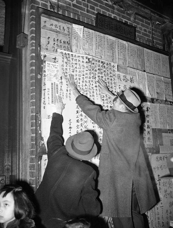 . War bulletins describing the Japanese attack on  the U.S. are posted in English and Chinese in New York\'s Chinatown in lower Manhattan, Dec. 7, 1941.  (AP Photo)