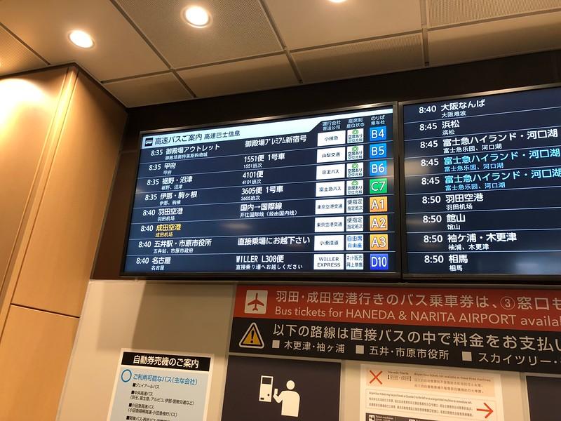 Taking a bus from Shinjuku to Kawaguchiko