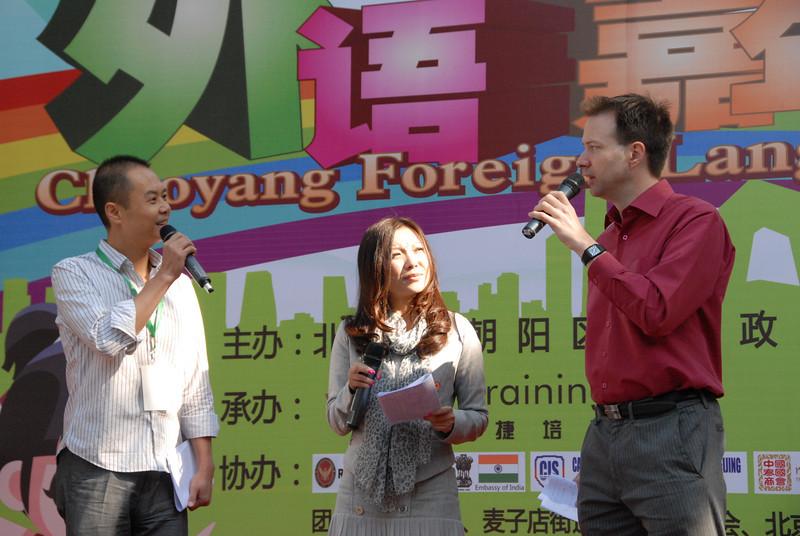 [20111015] Beijing Foreign Language Festival (6).JPG