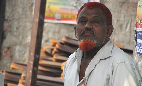 Bangladesh IV (Distinct Faces)