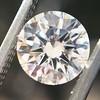 1.03ct Round Brilliant Diamond GIA G VS2 EX EX EX 8