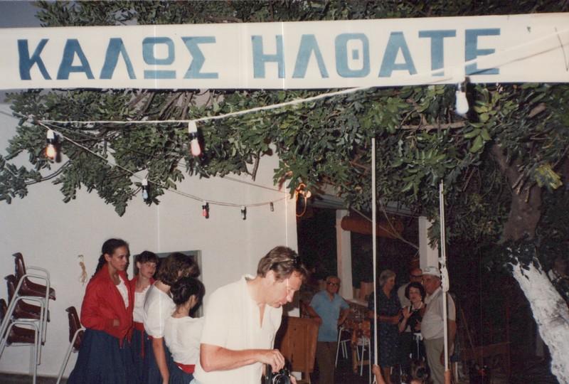 Dance-Trips-Greece_0134.jpg