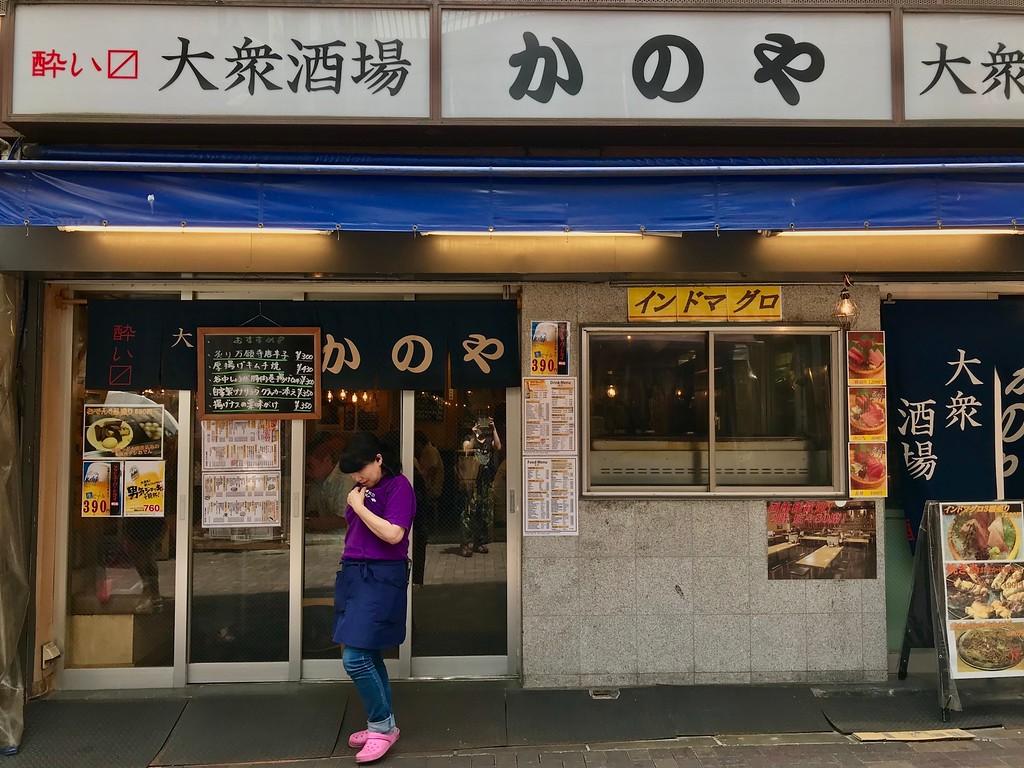 The entrance to Izakaya Kanoya - not to be confused with Kushiage Kanoya next door.