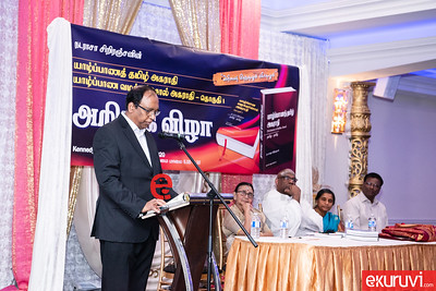Dictionary of Jaffna Tamil, Book Release Book Release
