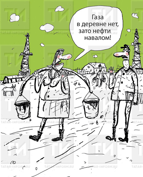 автор: Ильдар Нафиев