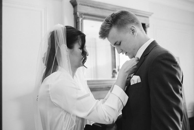 Keri_Shayne_NYC_Wedding-1235.jpg