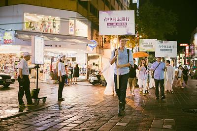 台中同志遊行行前宣傳活動