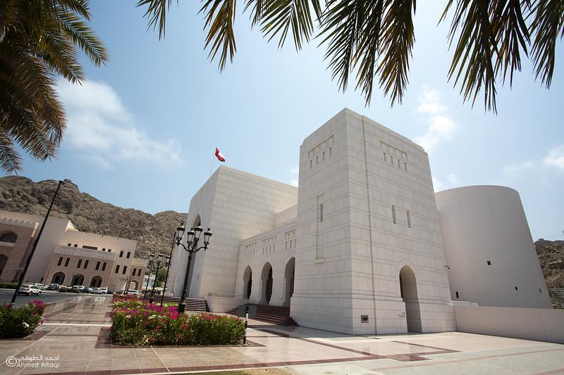 National Museum (1)-Muscat.jpg