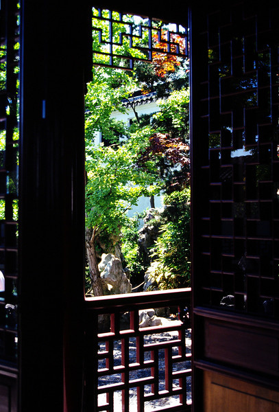 Sun Yat Sen Chinese Garden, Vancouver, BC Canada.