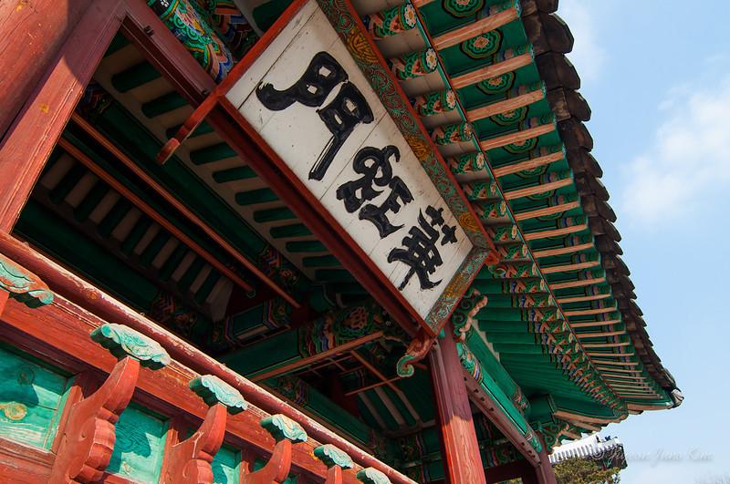 Korea-Suwon-Hwaseong-9.jpg