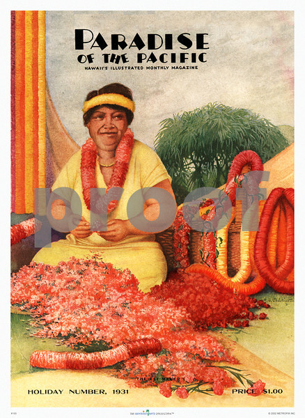 188: Print of Vintage Hawaiian Art by H.B. Christian for Paradise of the Pacific magazine cover, 1931 Another great example of H.B. Christian's art that graces this Paradise of the Pacific cover and several of our tropical prints of vintage Hawaii. (PROOF watermark will not appear on your print)