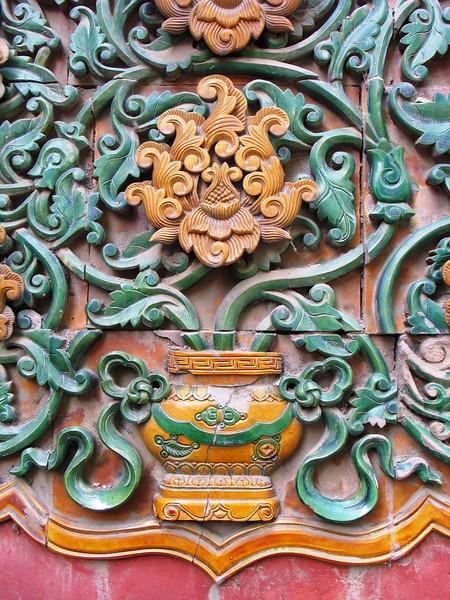 Beijing (157).jpg