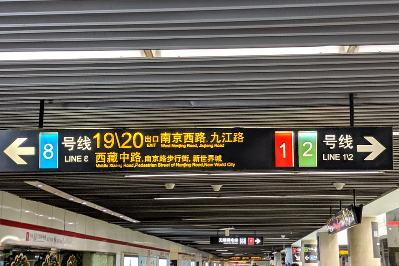 Good example of a single wayfinding sign showing exits and metro lines. (I say a signle one but there are at least three others in the picture, as well as some wall stickers).